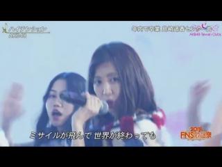 Perf AKB48 - High Tension @ FNS Kayousai 2016 7 Desember 2016