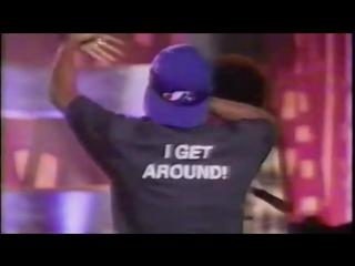 2Pac - I Get Around (feat. Digital Underground) Live Arsenio Hall 1993