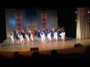 Мир без войны танец