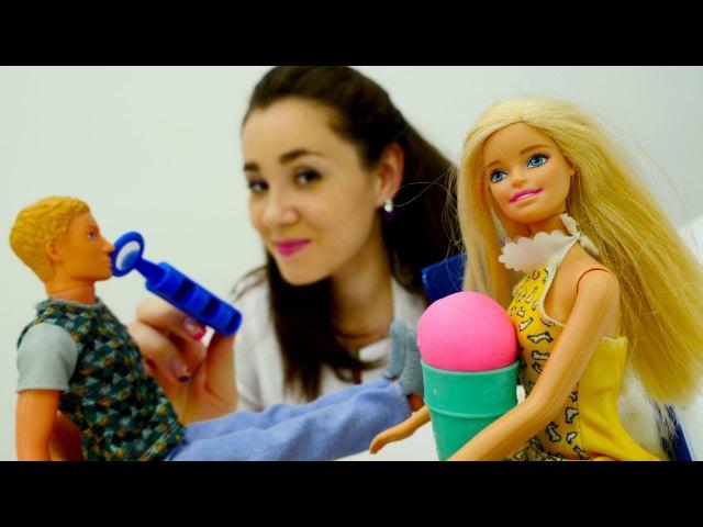 Барби мультфильмы: Кен БЕЗ ГОЛОСА от мороженого! Игры в доктора с КуклаБарби