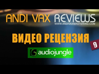 Видео рецензия на трек №9 (Audio Jungle и другие стоки)