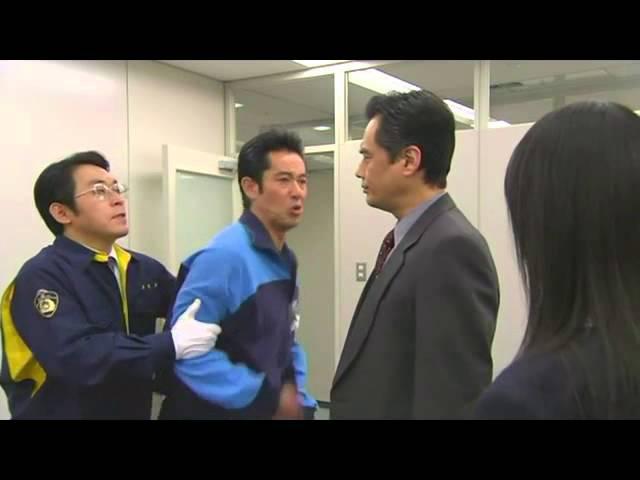 ケータイ刑事 銭形零 2ndシーズン 12