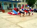 День Крымского флага