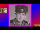 СЛУЖБА В АРМИИ 1974 - 1976 . Североморск 3...svn