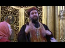 Взгляд в прошлое Святитель Игнатий Брянчанинов канал Отец Андрей Ткачёв Про