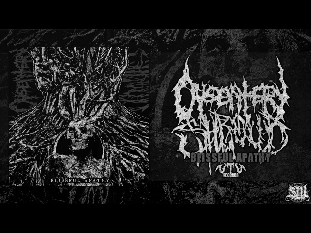DYSENTERY SHROUD - BLISSFUL APATHY [OFFICIAL SPLIT ALBUM STREAM] (2016) SW EXCLUSIVE