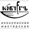 Иконописная мастерская Ковчег г.Бор