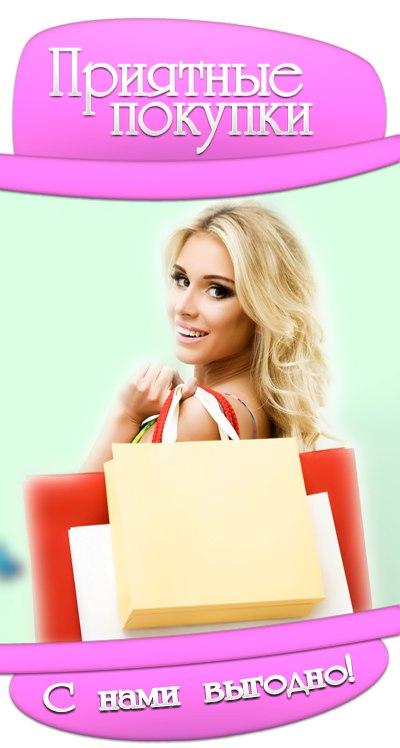 картинки на аватарку совместных покупок что хочет