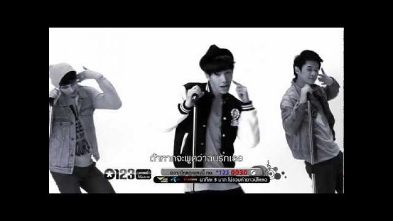ถูกคนแล้ว เป๊ก ผลิตโชค Official MV HD