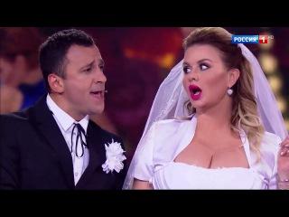 Анна Семенович и Юрий Аскаров - Свадьба. Субботний вечер. Концерт от