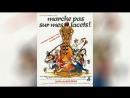Не наступай на мои шнурки (1977)   Marche pas sur mes lacets