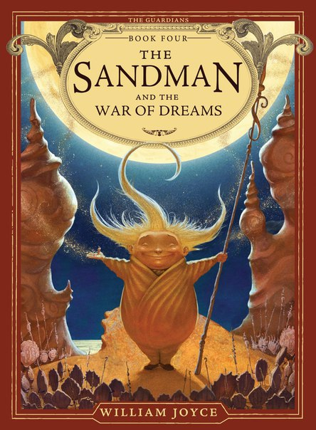 William Joyce - The Sandman and the War of Dreams