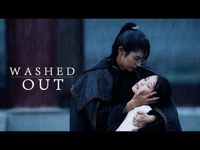 Washed out | Wang So Hae Soo | SHR