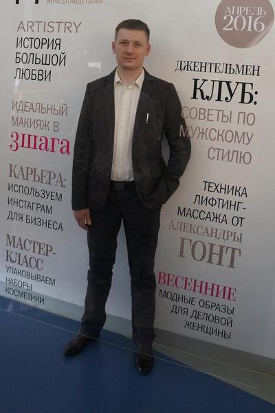 Секси Софья Синицына В Instagram