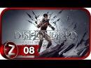 DLC Dishonored Death of the Outsider Прохождение на русском 8 - Проникновение в банк FullHDPC