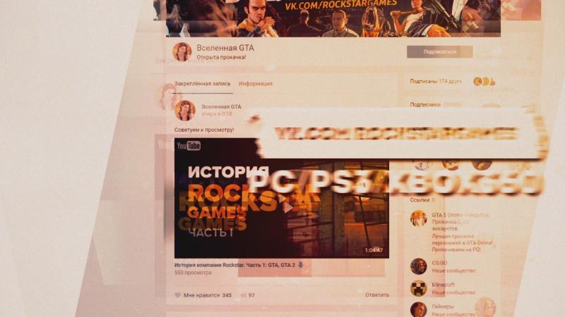 Прокачка на PC,PS4,PS3,XBOX360 - БЕЗ ПЕРЕНОСА.