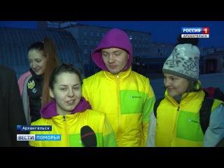 В Архангельск из Сочи вернулись участники и волонтёры Всемирного фестиваля мол ...
