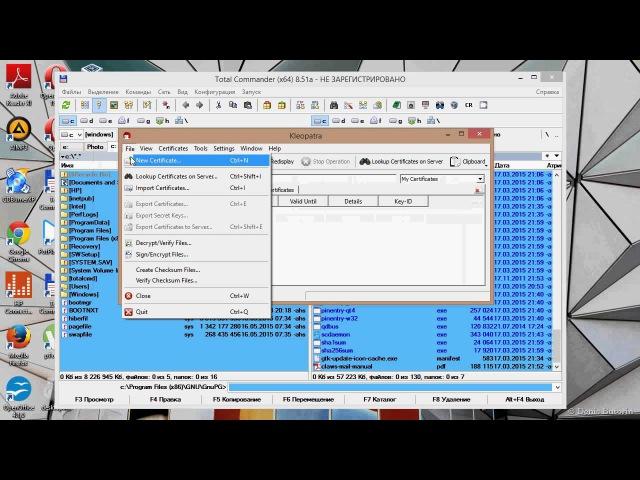 PGP.03 Генерация пары ключей и обмен сертификатами GnuPG OpenPGP