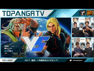 #317 2017/10/25 Topanga TV