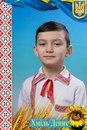 Личный фотоальбом Дениса Хміля