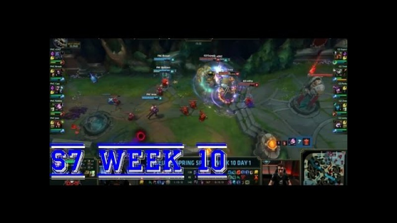 Fnatic vs G2 eSports Game 1 S7 EU LCS Spring 2017 Week 10 Day 1 G2 vs FNC G1 W10D1