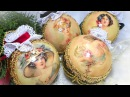 Декупаж елочных новогодних шаров Богемия Decoupage christmas balls
