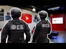 ФСБ и Роскомнадзор хотят сломать YouTube, запретив Google Global Cache