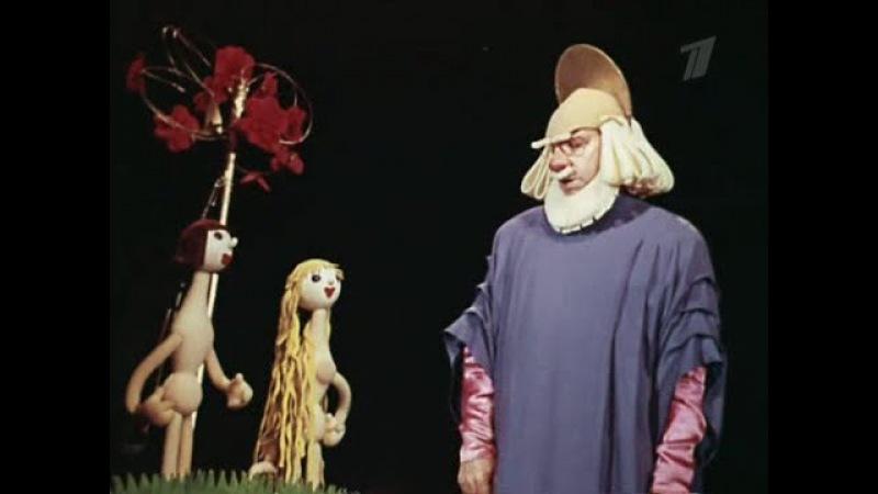 Божественная комедия 1973 СССР ГЦТК Образцова ЦТ TVRip кукольный спектакль