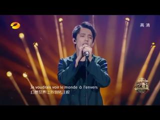 """Димаш Кудайберген - Sos dun terrien. В Китае на шоу """"I'm a singer""""."""