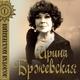 Владимировская Светлана - Мальчик мой