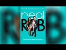 Реальный Роб 2015 Real Rob