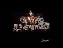 с днём рождения наш любимый город Владикавказ