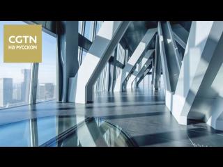 Телеканал CGTN-Русский приглашает на работу: Редакторов, Корреспондентов, Ведущих