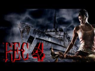 Треш Обзор Фильма Репортаж 4: Апокалипсис
