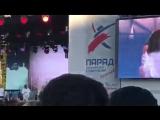 Лена Темникова выступление 1 сентября в Ярославле