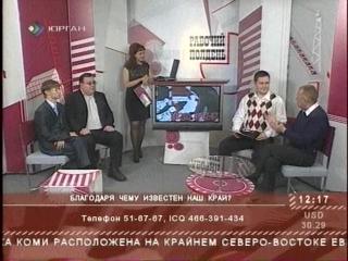 Рабочий полдень - Конференция 2010