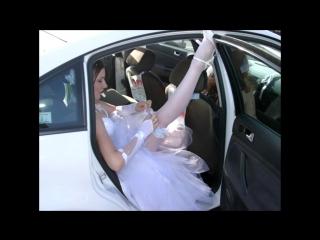 Засветы у невест.  under the skirt of the brides.