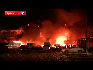 ЧП Саратов. Обзорное видео пожара Сенного рынка со всех ракурсов + рассказ очевидцев