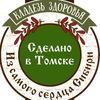 Иван-чай и дикоросы Сибири - Кладезь Здоровья!
