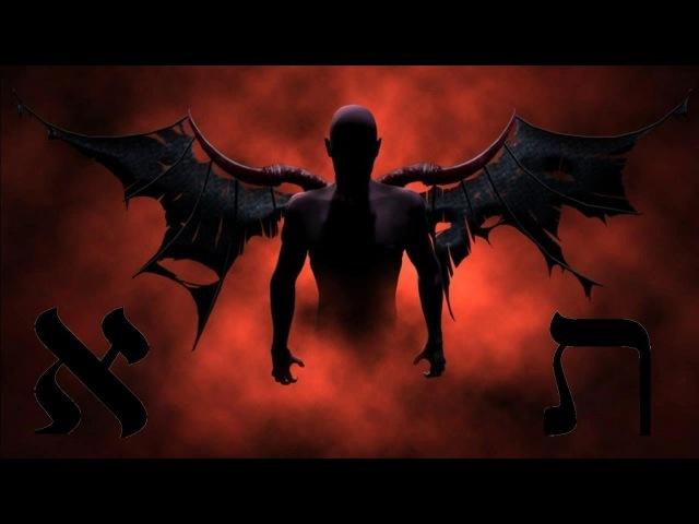 Machtwechsel auf der Erde ➤ Satans Hörner und das Zeichen des Messias