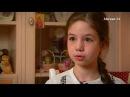 Звёздное первое сентября Луиза Габриэла Бровина Стефания Маликова