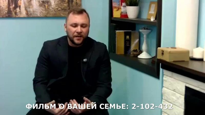Лукьянов Евгений Евгеньевич Аярис