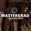 MasterGrad.com (ex MasterCity.ru)