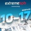 Extremespb.ru - Горнолыжные туры | Сочи