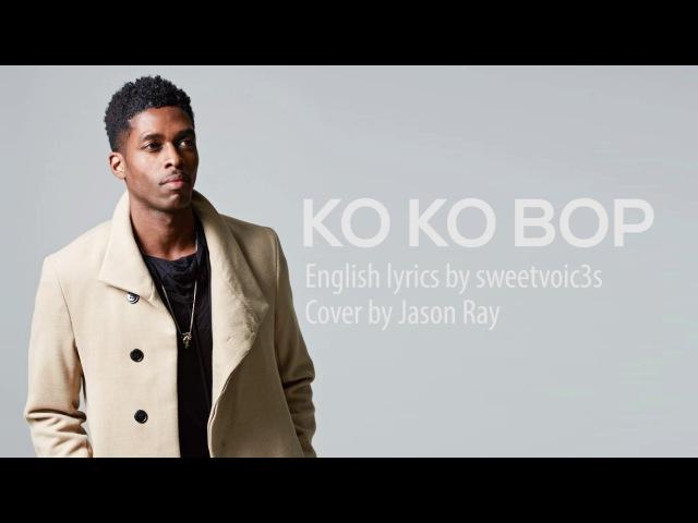 EXO KO KO BOP Jason Ray English Cover Lyrics смотреть онлайн без регистрации