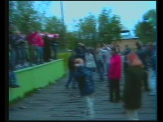 Такие были летние ночные дискотеки в поселке 2005 год.