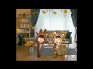 Тигрик и Бэмби