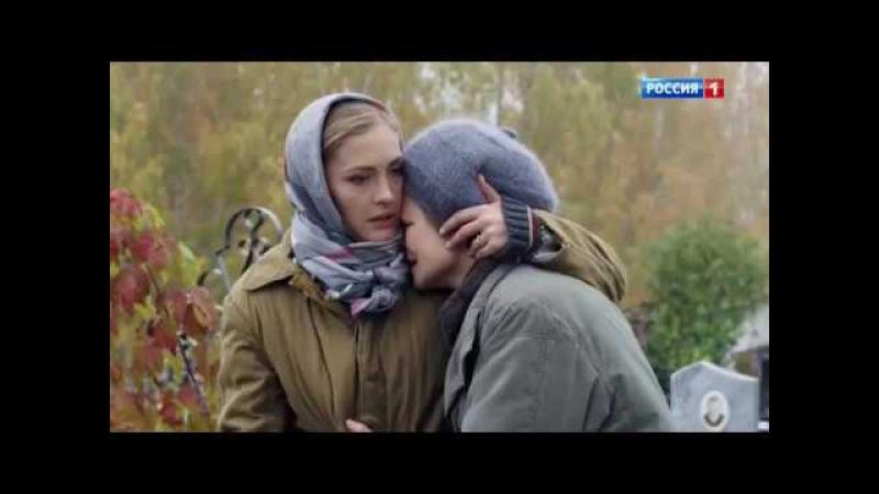 Туманный жизни горизонт Россия 2017 г