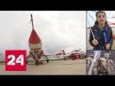 На форуме Армия 2017 российские пилоты разделят небо с Турецкими звездами