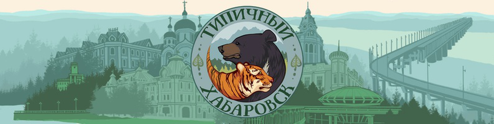 baba-ishet-muzhika-habarovsk